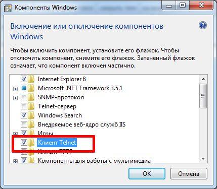 Включение клиента Telnet  в Windows 7